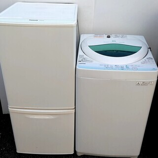 生活家電セット 冷蔵庫 洗濯機 日本メーカー 一人暮らしに