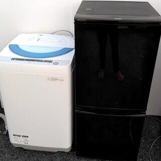 冷蔵庫 洗濯機 生活家電セット カビない穴無しドラム どっちでもドア