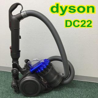 配達無料地域あり*ダイソン サイクロン式掃除機 2011年製*DC22