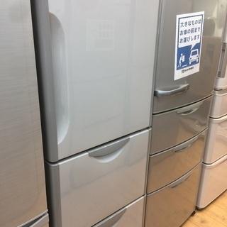 HITACHIの3ドア冷蔵庫です!