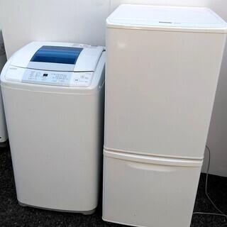 冷蔵庫 洗濯機 生活家電セット スリムな5キロ 一人暮らしに