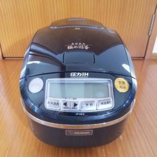 象印 ZOJIRUSHI NP-SS10型 [圧力IH炊飯器(5...