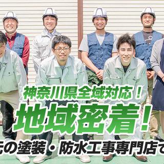 🏠【お家の屋根修理 ~ジモティーでお得に屋根工事✌︎~】