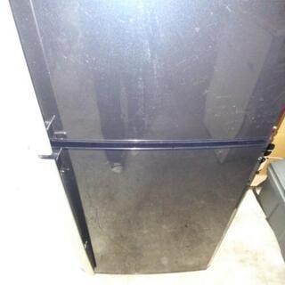 三菱 ノンフロン冷凍冷蔵庫 MR-H25J-K 2006年製