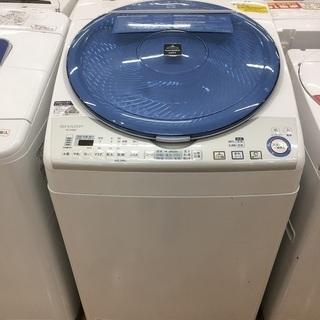 容量大きめ8.0kg!SHARPの洗濯乾燥機です!