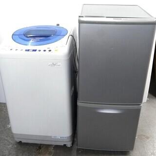 冷蔵庫 洗濯機 生活家電 パナソニックセット 一人暮らしに