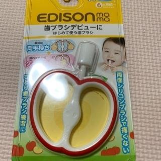 乳児トレーニング歯ブラシ