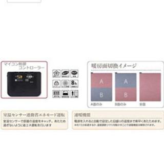 値下げしました☆KODEN  電気カーペット CW-3030