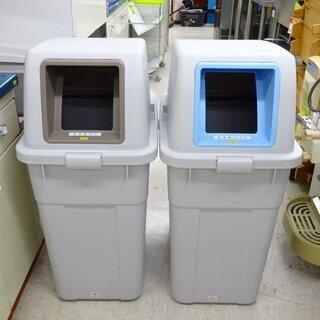 ポリプロピレン製ゴミ箱