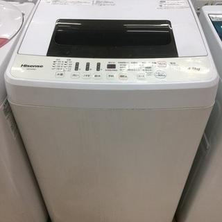 2018年製!お買得洗濯機です!