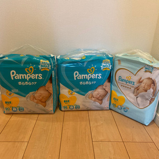パンパース新生児サイズ 全252枚