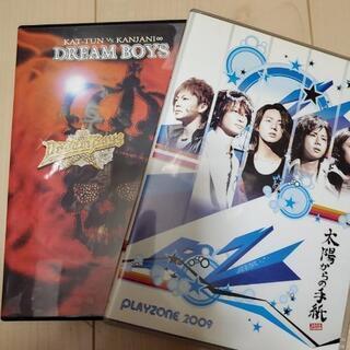 ジャニーズ プレゾン ドリボ DVD