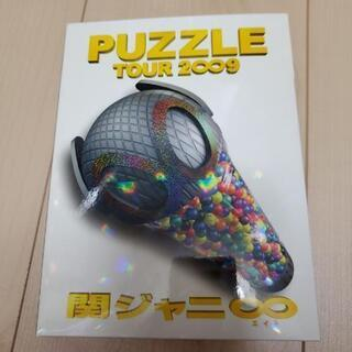 関ジャニ∞ 2009ツアーDVD Bパッケージ