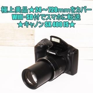 極上美品★24~720mmをカバー★スマホに転送★キャノン SX...