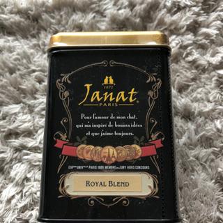 Janat ジャンナッツ 紅茶 100g ロイヤルブレンド