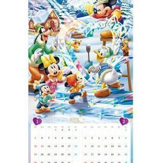 ドコモ DOCOMO ディズニー カレンダー 2020 非売品