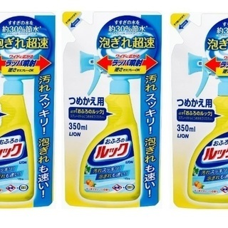 新品★★風呂用洗剤「ルック」詰め替え用3本★★
