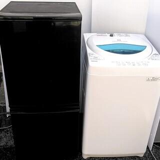 冷蔵庫 洗濯機 生活家電セット 高年式 どっちでもドア ひとり暮...