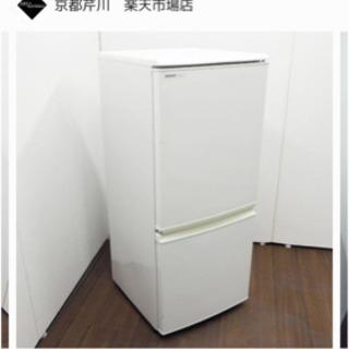 SHARP 冷蔵庫 2ドア