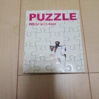 関ジャニ∞ パズルツアー CD DVD