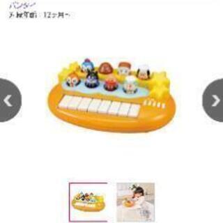 アンパンマン☆美品ピアノ