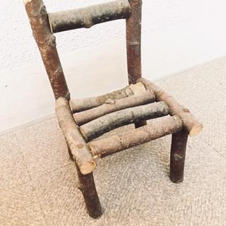 ガーデニング用品 木製 手作り 小さな椅子 ※引き取りに来て下さる方