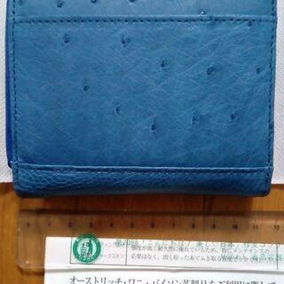 【楽天より安値】新品ロダニアOKN2238オーストリッチコンパクト財布