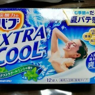 バブ EXTRA COOL10個