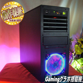 【●特価品♪お手ごろゲーミングPC】フォートナイト・R6S◎