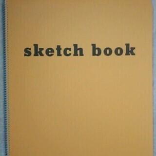 大型 スケッチブック 2冊セット