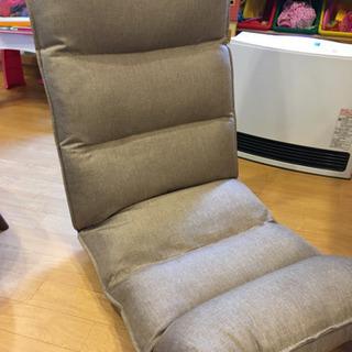 【美品】リクライニング座椅子