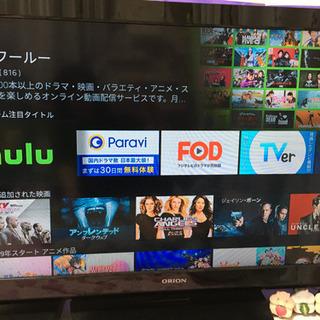 最終値下げです!ORION 液晶テレビ40型 2011年製