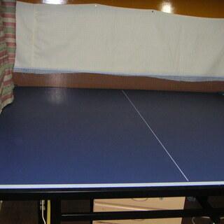 卓球台(国際規格サイズ)