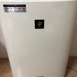 SHARP プラズマクラスター 空気清浄機