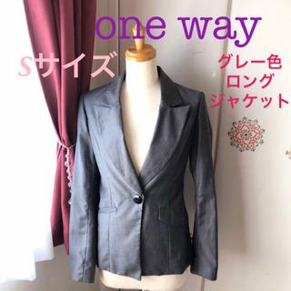 【引越し限定価格!】one way グレー フォーマルジャケット...