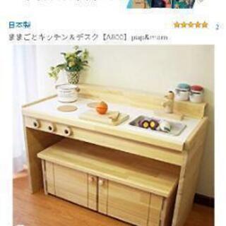 おままごと 木製 キッチン マザーガーデンなど