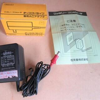 ☆NINTENDO 任天堂 HVC-025 ディスクドライブ専用...