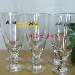 アサヒ 業務用 ビアグラス