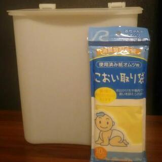 【IKEA】オムツ用ごみ箱とオムツ用ごみ袋セット