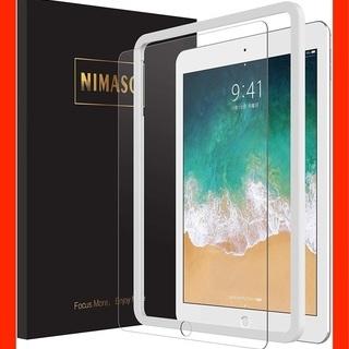 ◆ガラスフィルム◆強化ガラス 液晶保護フィルム iPad 9.7...