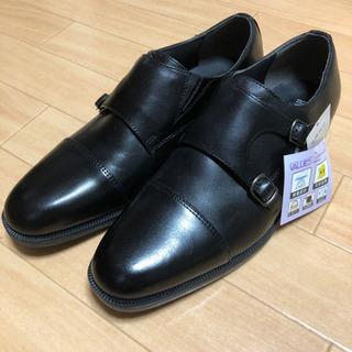 ビジネス 冬用革靴 26cm