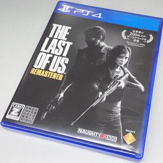 札幌市 PS4 ソフト THE LAST OF US REMAS...