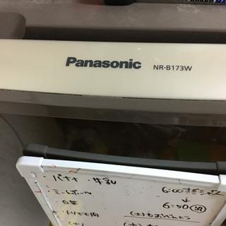 Panasonic 冷蔵庫11月末まで 商談中