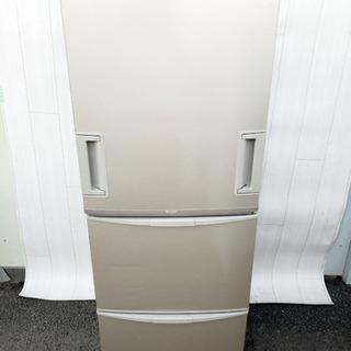 ‼️処分セール‼️664番 SHARP✨ノンフロン冷凍冷蔵庫❄️...