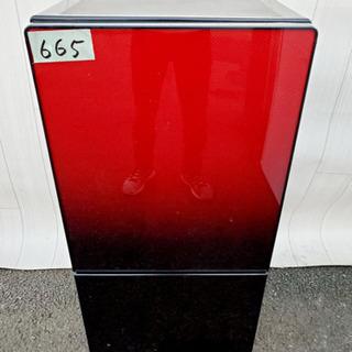 💓希少💓665番 ユーイング✨ノンフロン冷凍冷蔵庫❄️UR-FG...