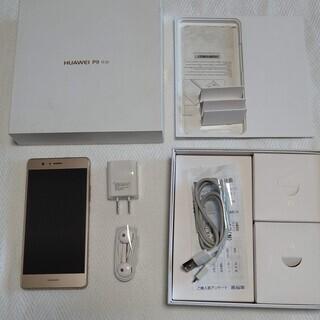 ★HUAWEI P9 lite Gold 16GB SIMフリー...