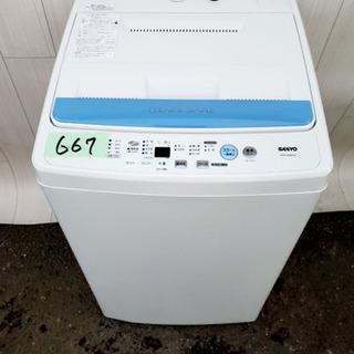 667番 SANYO✨全自動電気洗濯機⚡️ASW-60BP‼️