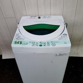 668番 TOSHIBA✨全自動電気洗濯機⚡️AW-505‼️
