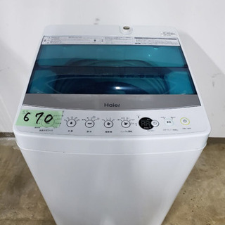 670番 Haier✨全自動電気洗濯機⚡️JW-C55A‼️