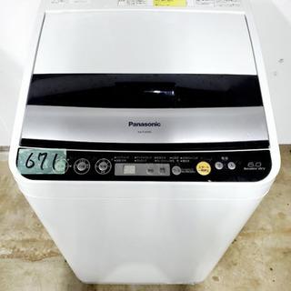 671番 Panasonic✨電気洗濯乾燥機⚡️NA-FV60B2‼️